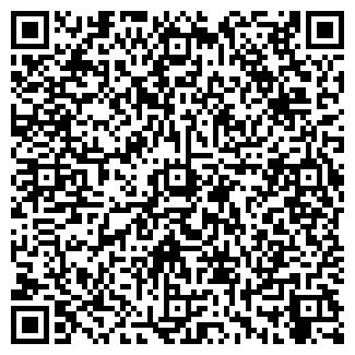 QR-код с контактной информацией организации ВЕСТА, ОАО