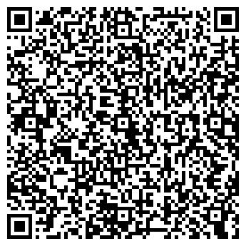 QR-код с контактной информацией организации ПУНКТ ОБМЕНА ВАЛЮТЫ № 772-4
