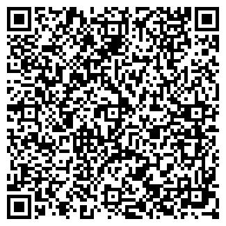 QR-код с контактной информацией организации МЕГАИНВЕСТ