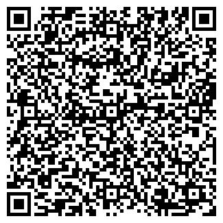 QR-код с контактной информацией организации ЗАО ТРОЙКА-ДИАЛОГ