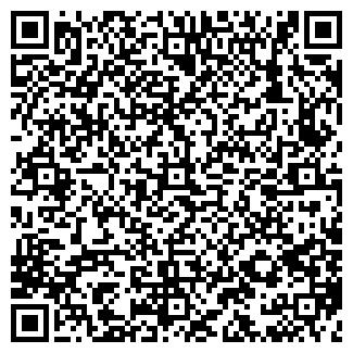 QR-код с контактной информацией организации УНИВЕРСИТЕТ