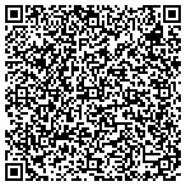 QR-код с контактной информацией организации МЕЖРЕГИОНСНАБ ХОЛДИНГОВАЯ КОМПАНИЯ ООО
