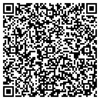 QR-код с контактной информацией организации СМК-СЕРВИС