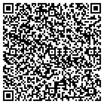 QR-код с контактной информацией организации ТЮМЕННЕФТЬИНВЕСТ ЗАО