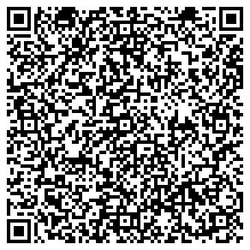 QR-код с контактной информацией организации ТЮМЕННЕФТЬ-ИНВЕСТ ИНВЕСТИЦИОННАЯ КОМПАНИЯ