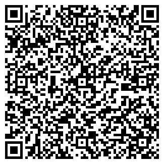 QR-код с контактной информацией организации ЭКОНГ ЗАО