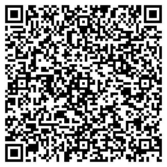 QR-код с контактной информацией организации СВОРД