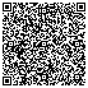 QR-код с контактной информацией организации ЛЕГИОН-Т ЧОП ООО