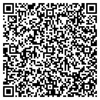 QR-код с контактной информацией организации НИМАК-О ООО