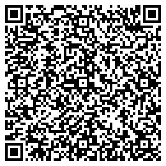 QR-код с контактной информацией организации ТЮМЕНЬ ООО ЧОП