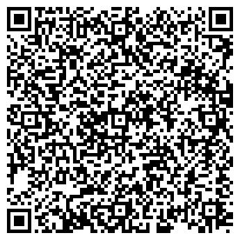 QR-код с контактной информацией организации ТЮМЕНЬТРАНСЭКСПЕДИЦИЯ ОАО