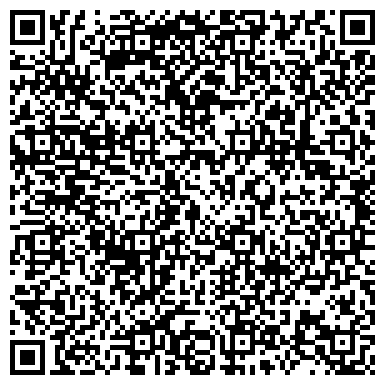 QR-код с контактной информацией организации УПРАВЛЕНИЕ СЛУЖБЫ БЕЗОПАСНОСТИ ФИЛИАЛ ДАО ЗАПСИБГАЗПРОМ