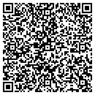 QR-код с контактной информацией организации ЯВАРА ЧОП