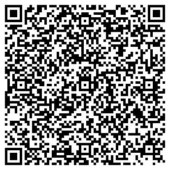 QR-код с контактной информацией организации BLUE-SKY-СМОЛЕНСКОЕ