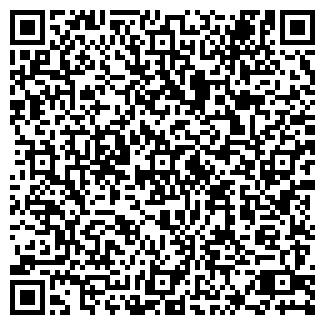 QR-код с контактной информацией организации БРУКЛИН ФИРМА