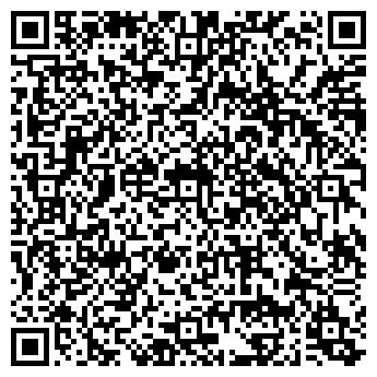 QR-код с контактной информацией организации ГАЗСТРОЙМОНТАЖСЕРВИС ООО
