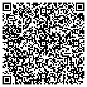 QR-код с контактной информацией организации ЗАПСИБМОНТАЖНАЛАДКА