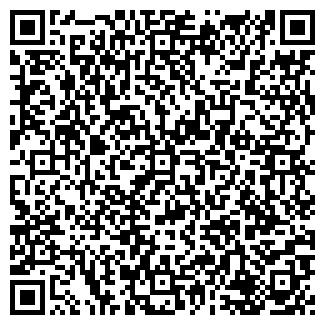 QR-код с контактной информацией организации ОВЭКС ООО