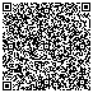 QR-код с контактной информацией организации ПОЖКОМПЛЕКТ-Т ПРОИЗВОДСТВЕННО-ТОРГОВАЯ ФИРМА