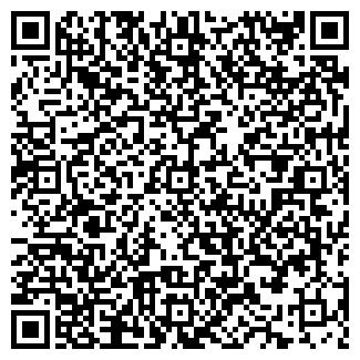 QR-код с контактной информацией организации РОС И С ФИРМА