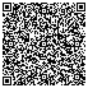 QR-код с контактной информацией организации СКИБЕР САЛОН-МАГАЗИН
