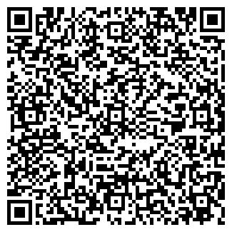 QR-код с контактной информацией организации ЗАРЯ-95 МП