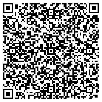 QR-код с контактной информацией организации КИРОВА 46 КОНДОМИНИУМ