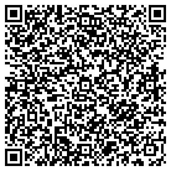 QR-код с контактной информацией организации АЛДИЯР-ФАРМ ТОО