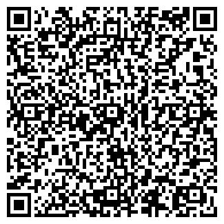 QR-код с контактной информацией организации № 7 ВЫСШЕЕ