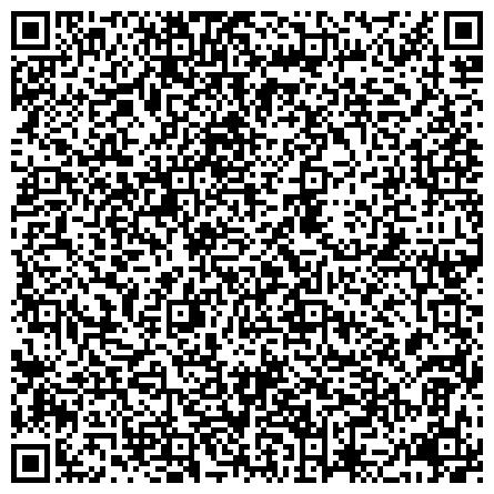 QR-код с контактной информацией организации Тюменское высшее военно-инженерное командное училище имени маршала А.И. Прошлякова