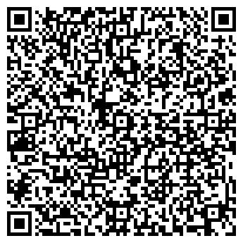 QR-код с контактной информацией организации ТОРГОВО-ЭКОНОМИЧЕСКИЙ