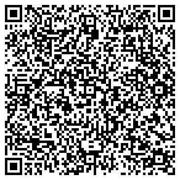 QR-код с контактной информацией организации ГОУ ЗАПАДНО-СИБИРСКИЙ ГОСУДАРСТВЕННЫЙ КОЛЛЕДЖ