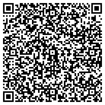 QR-код с контактной информацией организации БЕЙБАРС ОЙЛ ТОО