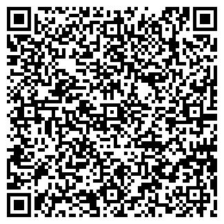 QR-код с контактной информацией организации ГАЛС ТВ ООО