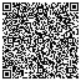 QR-код с контактной информацией организации САТТЕЛ