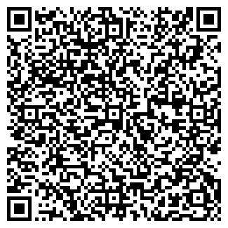 QR-код с контактной информацией организации ООО РУССКОЕ РАДИО