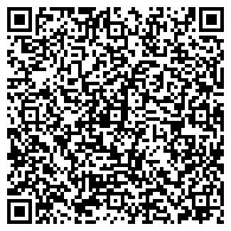 QR-код с контактной информацией организации ООО ВЕКТОР БУК