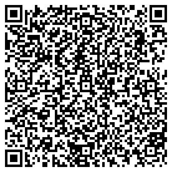 QR-код с контактной информацией организации ООО РЕКЛАМНАЯ ПЛОЩАДЬ