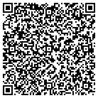QR-код с контактной информацией организации ГОРИЗОНТ ИЗДАТЕЛЬСКИЙ ДОМ