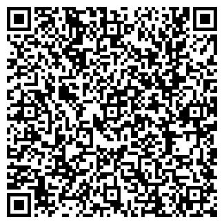 QR-код с контактной информацией организации ИЗДАТЕЛЬСТВО ТГУ