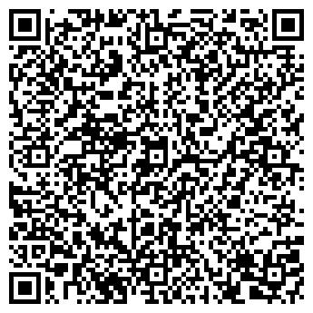 QR-код с контактной информацией организации НАШЕ ВРЕМЯ РЕДАКЦИЯ ГАЗЕТЫ