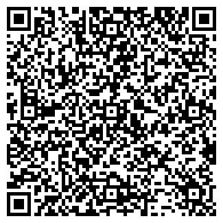 QR-код с контактной информацией организации РАДУГА-Т ООО