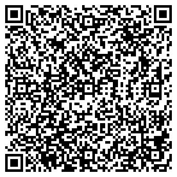 QR-код с контактной информацией организации РЕГИОН-ТЮМЕНЬ ГТРК