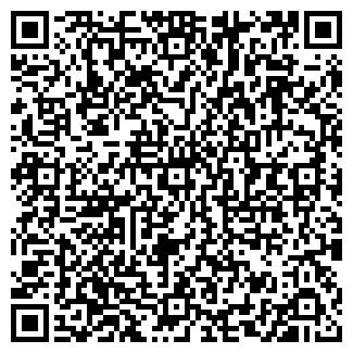 QR-код с контактной информацией организации ЭПОХА ООО