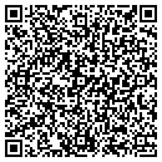 QR-код с контактной информацией организации KLONDAIK