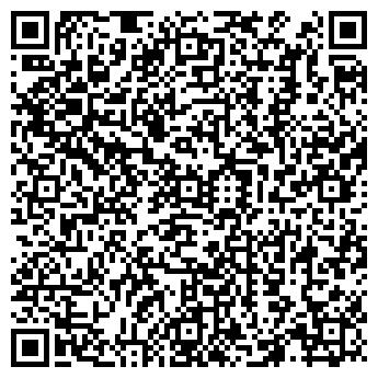 QR-код с контактной информацией организации ТЮМЕНСКИЙ ЭФИР ГАЗЕТА