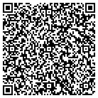 QR-код с контактной информацией организации КАЙНАР КУС ОАО