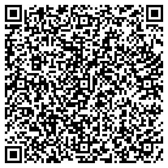 QR-код с контактной информацией организации МОЛОДЕЖНЫЙ ЖУРНАЛ ДОЖДЬ