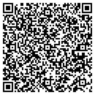QR-код с контактной информацией организации АВТО-ART ЖУРНАЛ