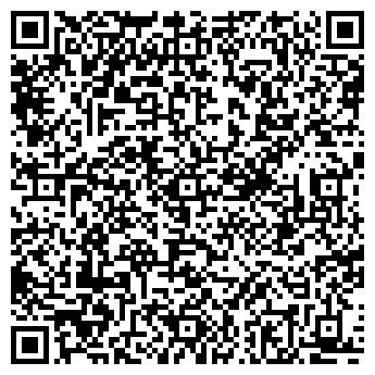 QR-код с контактной информацией организации БОЛИВАР ГАЗЕТА ДЕТСКАЯ